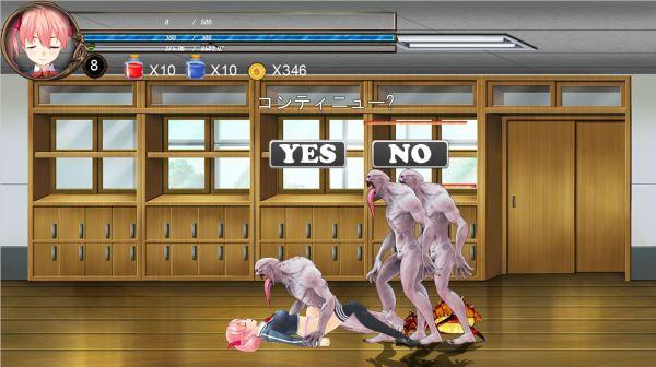 FIGHTING GIRL SAKURA-R05
