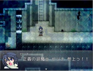 退魔巫女遊戯01