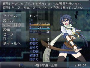 退魔巫女遊戯02