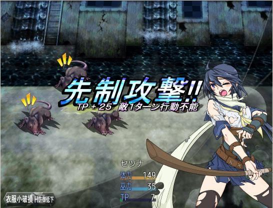 退魔巫女遊戯09