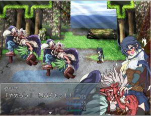 退魔巫女遊戯20