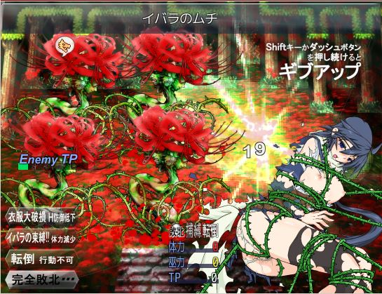 退魔巫女遊戯22