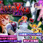 ViotoXica ~Vore Exploring Action RPG~ 体験版感想・レビュー