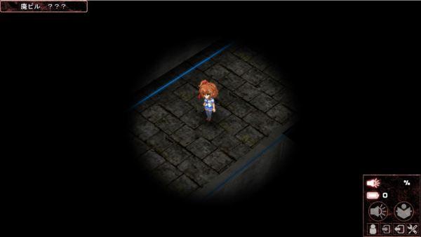 幻影のゴーストビル01