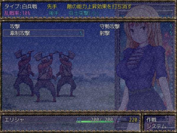 白濁に染まりし紋章09