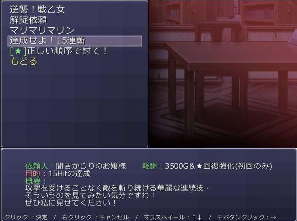 おねショタ剣戟ACT パレードバスター05