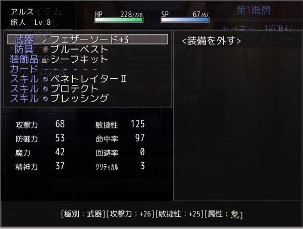 ドレインダンジョン ~サキュバス風俗のある遺跡~01