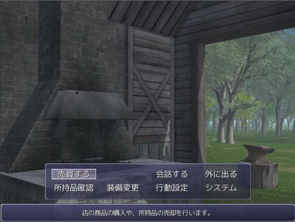 ダンジョンリピーター 冒険者ヴェーラの物語16