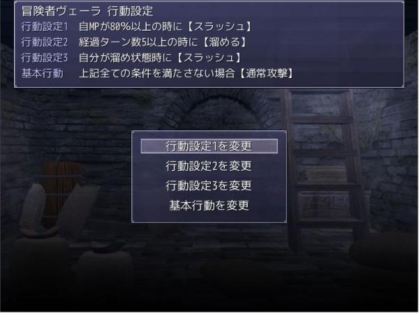 ダンジョンリピーター 冒険者ヴェーラの物語02