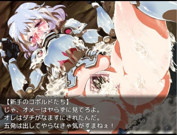 コボルドの家畜騎士02