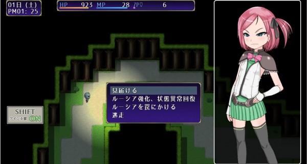 堕ち姫ルーシア物語05