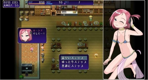 堕ち姫ルーシア物語10