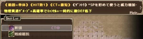 RIZU-リズ-09