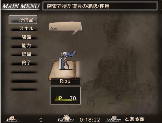 RIZU-リズ-01
