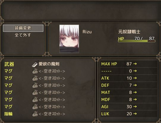 RIZU-リズ-02