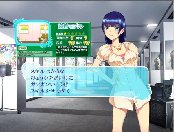 スポットライト☆シンデレラ03