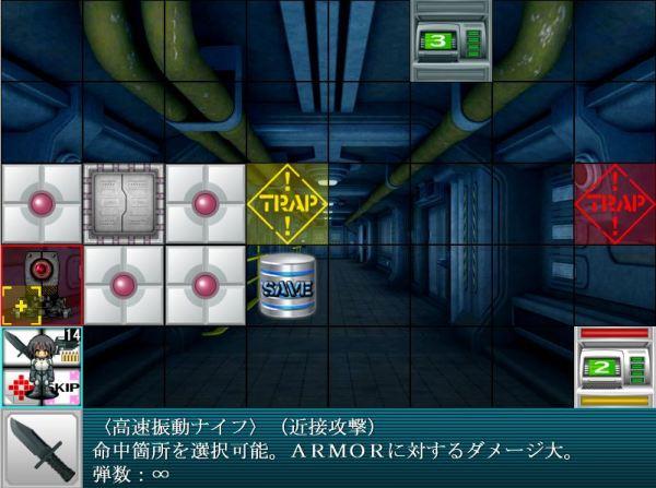 クライシス・セル ~地下実験施設潜入~02