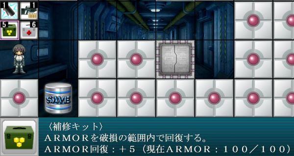 クライシス・セル ~地下実験施設潜入~01
