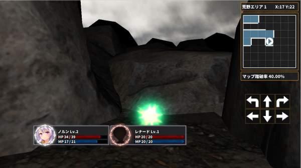 リターニアの精霊使い-迷宮を征く者-05