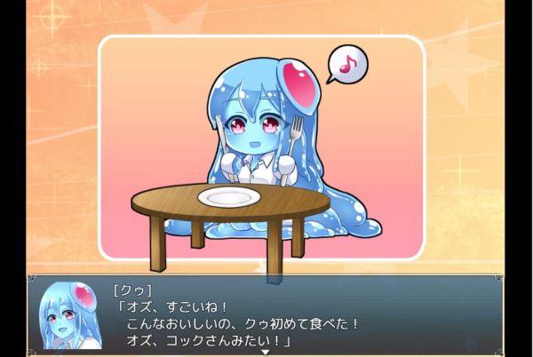 nursery Slime ~スライム娘と奇妙な日常~005