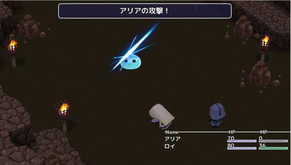 セイクリッド~砕かれた光の冠~006
