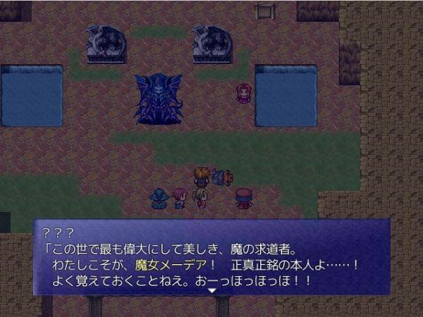 世界樹と魔女と迷宮017