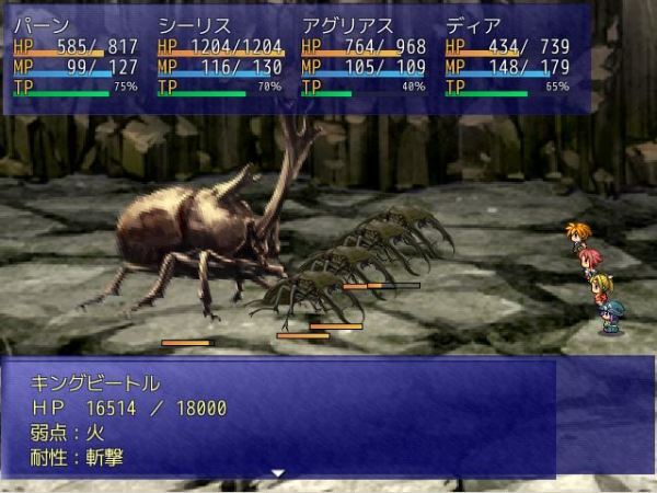 世界樹と魔女と迷宮011