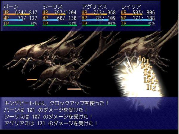 世界樹と魔女と迷宮013