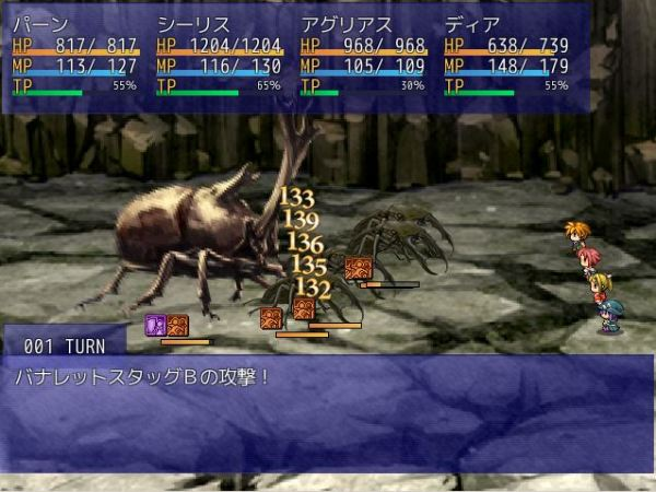 世界樹と魔女と迷宮012