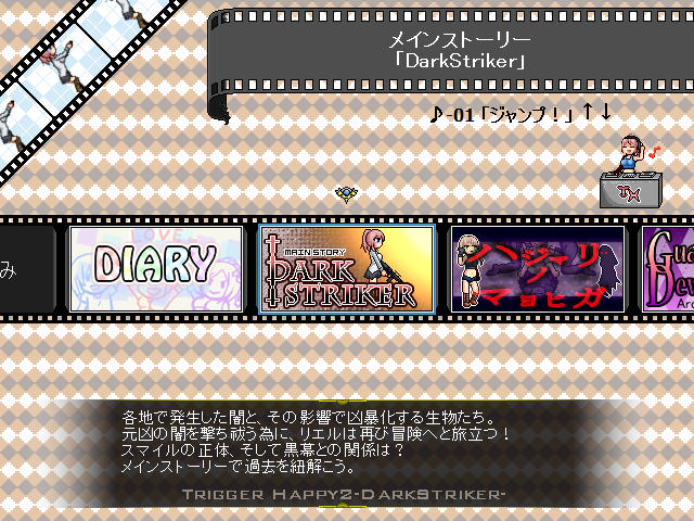 TriggerHappy2 -DarkStriker-002
