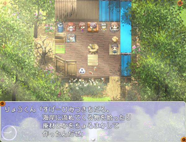 ぼくのひみつの夏休み006