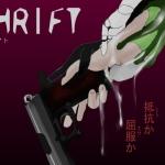 SHRIFT 体験版感想・レビュー
