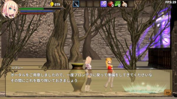 ロードナイトコンプレックス 魔城の姫騎士005