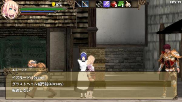 ロードナイトコンプレックス 魔城の姫騎士002