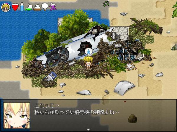 無人島脱出サバイバルRPG~野性生活ひゃくぱーせんと~006