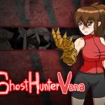 Ghost Hunter Vena 体験版感想・レビュー