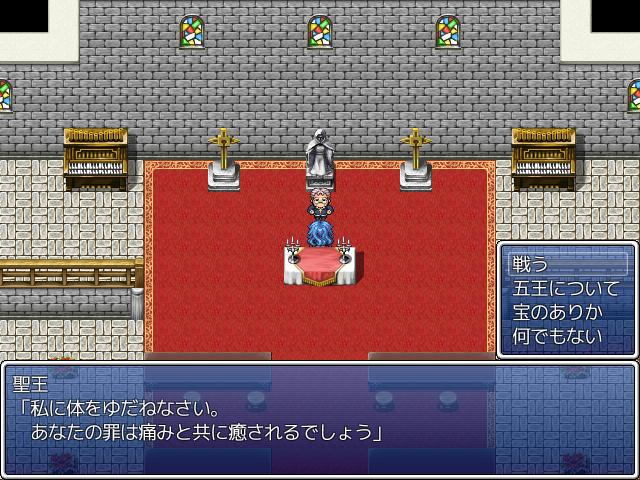 敗北の孕み姫003