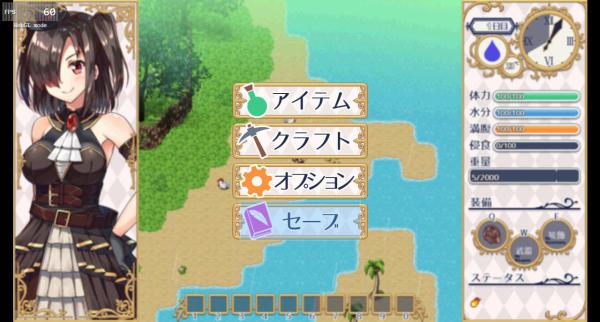 ロイヤル令嬢漂流記002