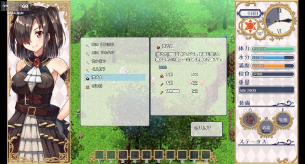ロイヤル令嬢漂流記006