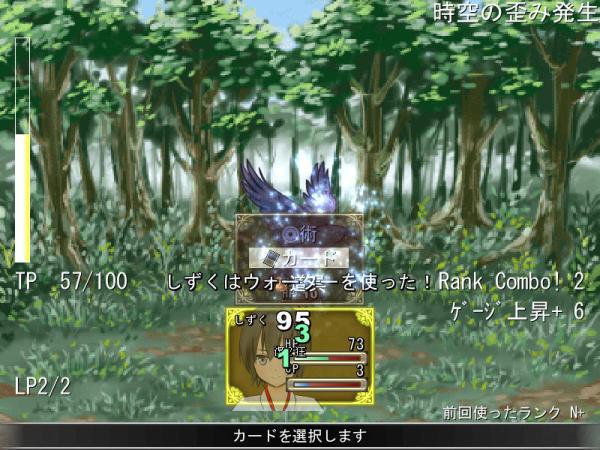 Random Succubus Dungeon002