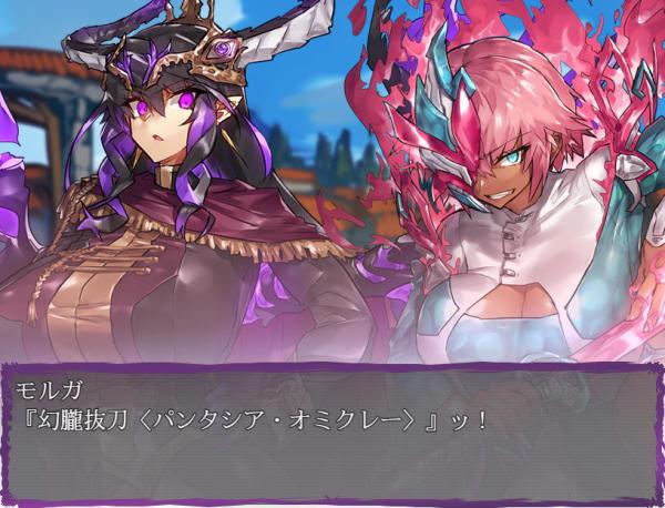 魔王と守護騎士002