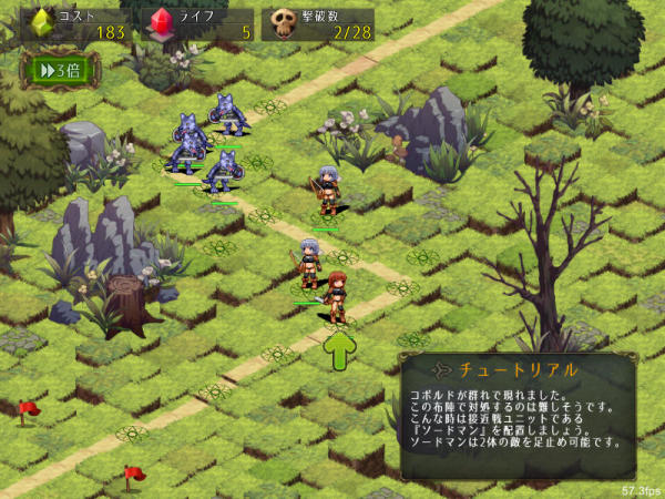 陵辱×タワーディフェンス 種付け中出し雌奴隷化で異世界救済RPG001