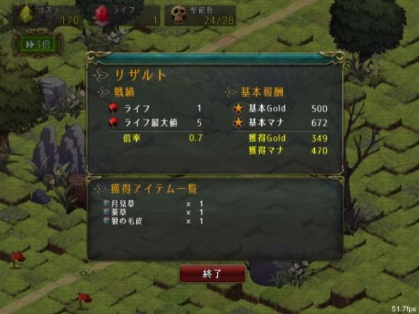 陵辱×タワーディフェンス 種付け中出し雌奴隷化で異世界救済RPG004