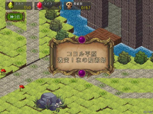 陵辱×タワーディフェンス 種付け中出し雌奴隷化で異世界救済RPG009