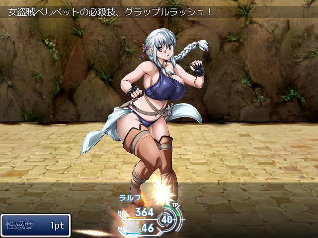 エルミア剣闘物語006