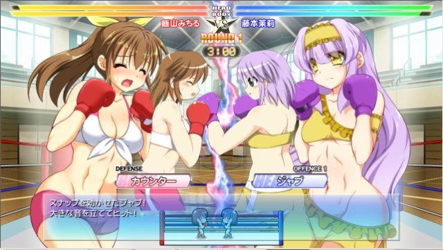 ボクシングガールズ・メビウス005