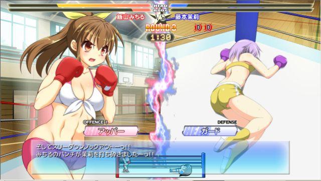 ボクシングガールズ・メビウス011