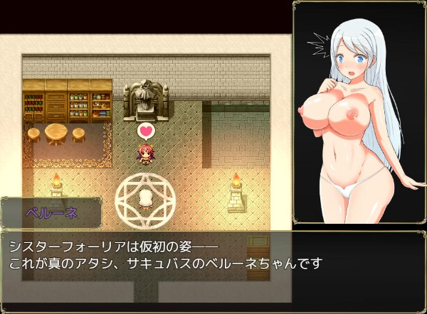 Succubus × Saint ~淫魔の宴と聖女の法悦~004