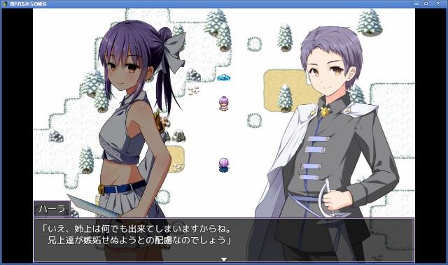 壊される氷雪の姫君002